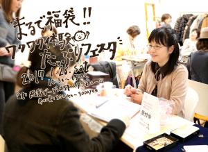 Flower Atelier Stella 宮本和子先生が阪急西宮ガーデンズでイベント出店